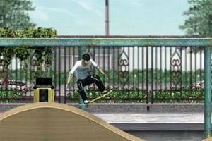 skateboardcity-2